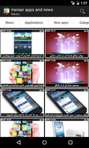 Iranian apps and news