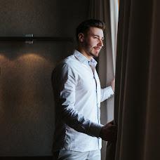 Wedding photographer Dimitri Frasch (DimitriFrasch). Photo of 06.05.2018