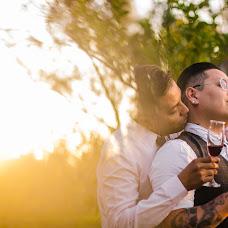 Fotógrafo de bodas Maya Lagos (mayalagos). Foto del 17.04.2017