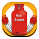 Supply gas Download for PC Windows 10/8/7