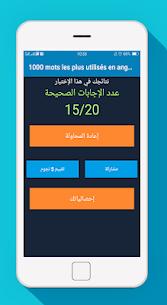 أهم 1000 كلمة إنجليزية انجليزي عربي 5
