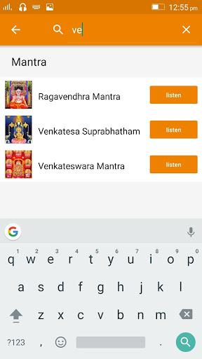 Hindu God Meditation Mantra (Short songs) Offline 1.6.1 screenshots 6