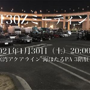 フェアレディZ S130 1982年式 GS130Z Z-Tのカスタム事例画像 DAISUKE@壌酉暑の小悪魔のZさんの2020年11月30日04:05の投稿