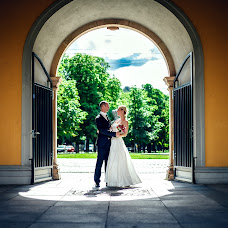 Wedding photographer Robert Pfeuffer (robertpfeuffer). Photo of 08.02.2016