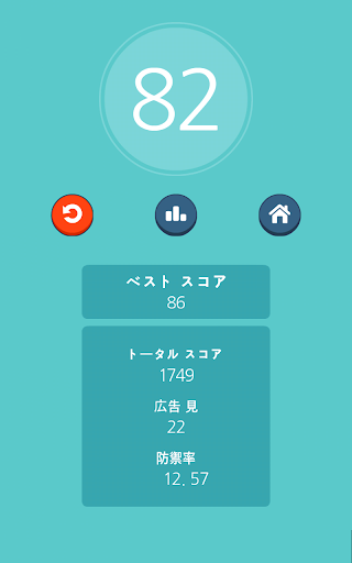 玩街機App|AD ロボット免費|APP試玩