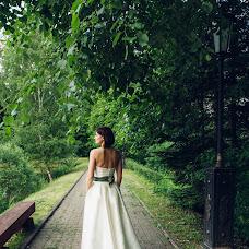 Wedding photographer Dmitry Naidin (Naidin). Photo of 14.06.2016