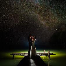 Wedding photographer Bartosz Trepiński (BartoszTrepins). Photo of 12.09.2016