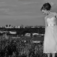 Wedding photographer Tatyana Achkasova (Reyko). Photo of 04.09.2015
