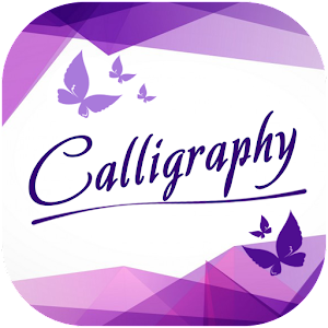 Calligraphy Name - Stylish Name Maker