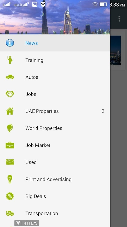 Ads.ae- screenshot