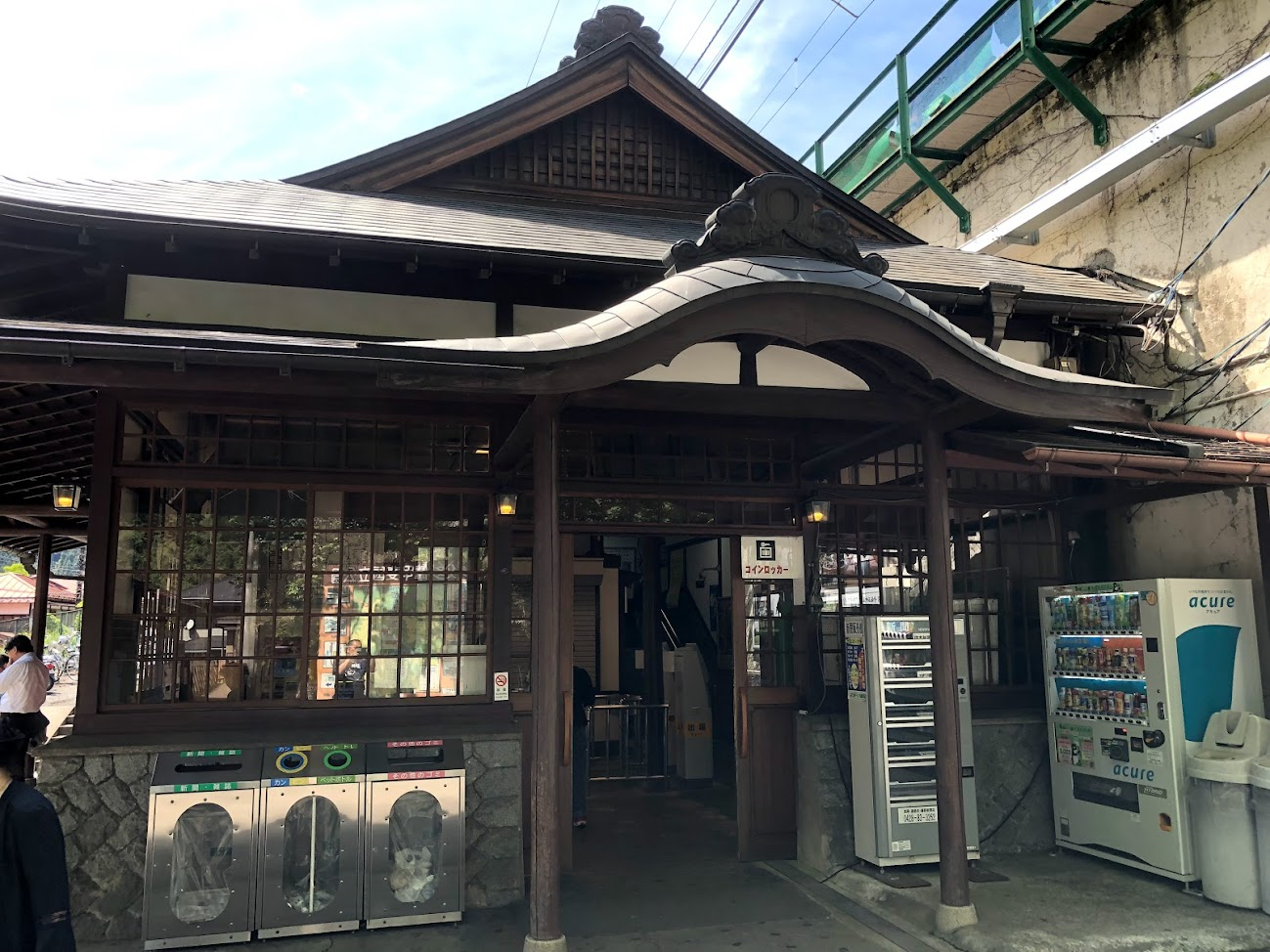 JR Mitake Station.