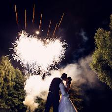 Wedding photographer Ivan Mischuk (77MiV77). Photo of 14.08.2018
