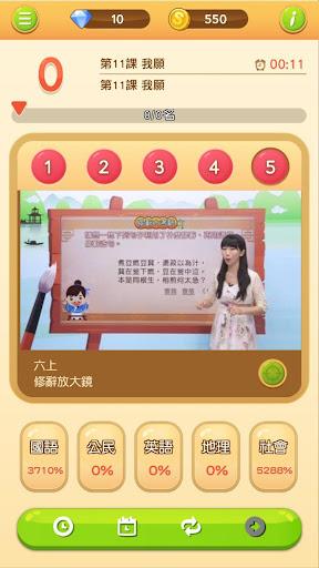 玩免費教育APP|下載升學王超會考2.0 app不用錢|硬是要APP