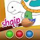 Libri im ngjyroses - Aplikacioni Edukativ Shqip Download on Windows