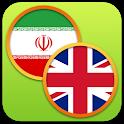 English Persian Dictionary Fr icon
