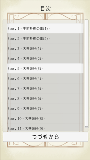 MasterPiece Nakazato Kaizan 1 Windows u7528 2