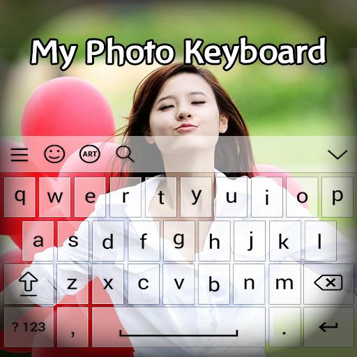 My Photo Keyboard 2018 - DIY Lock 2018