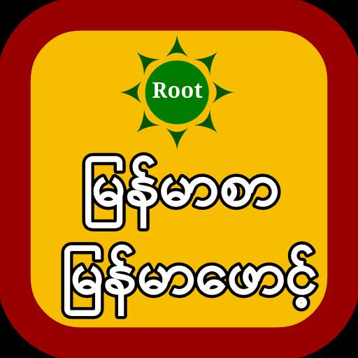 Myanmar Font Root