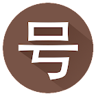 Chinese Numbers icon