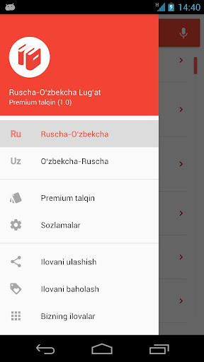 Ruscha-O'zbekcha lug'at (u0420u0443u0441u0441u043au043e-u0423u0437u0431u0435u043au0441u043au0438u0439 u0441u043bu043eu0432u0430u0440u044c) screenshots 6