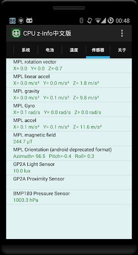 CPU z-Infou5b8cu7f8eu4e2du6587u7248  screenshots 5