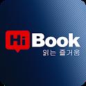 하이북 (완전판) - 무협, 판타지 소설 도서어플 icon