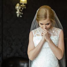 Wedding photographer Evgeniya Ryazanova (Ryazanovafoto). Photo of 16.05.2017