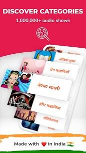 Pocket FM - Stories, Hindi Audio Books & Podcasts