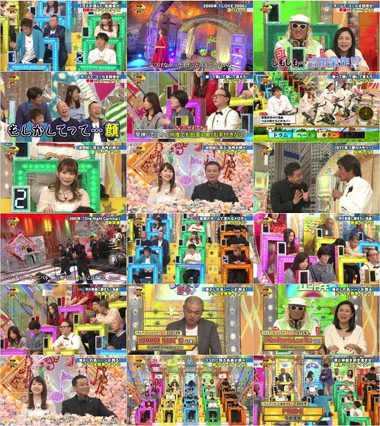 (TV-Variety)(720p) 柏木由紀 – Quiz! Do-Re-Mi-Fa Don! 170404