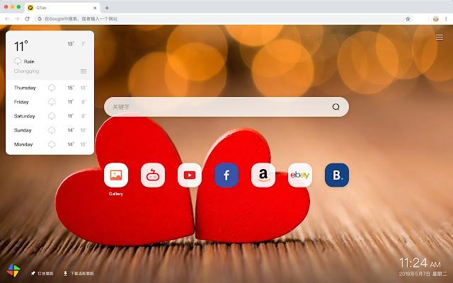 Heart HD Wallpaper New Tab - Qtab