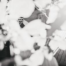Svatební fotograf Evgeniya Batysheva (b-bee). Fotografie z 12.06.2018