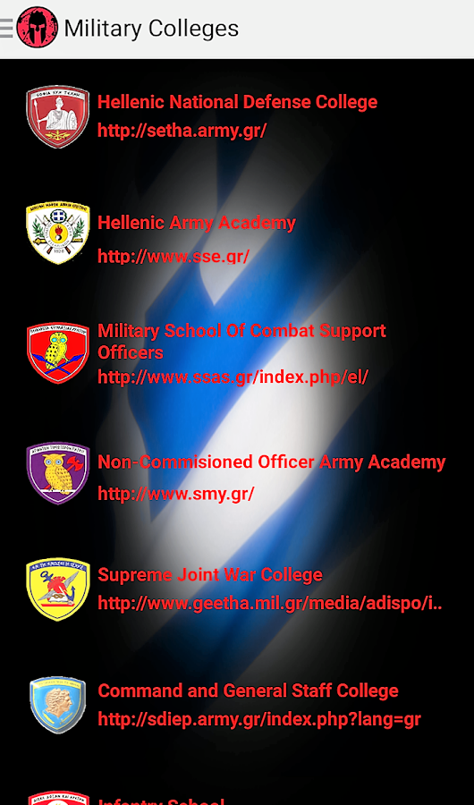 Hellenic Army App- screenshot