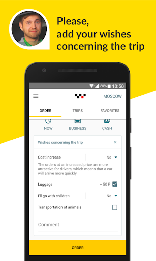 maxim — order a taxi - screenshot