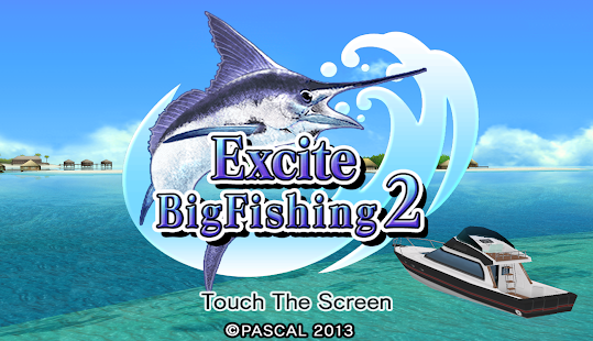 Excite BigFishing 2- screenshot thumbnail