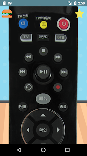 Remote for LG U Plus - NOW FREE - náhled