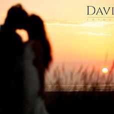 Wedding photographer David Villalobos (davidvs). Photo of 29.05.2018