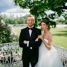 Wedding photographer Aleksandr Sergeev (Feast). Photo of 07.11.2017