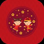 Hình nền Tết - Hinh nen Tet Icon