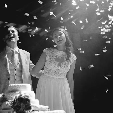 Fotógrafo de bodas Jhon Meza (JhonMeza). Foto del 19.08.2016
