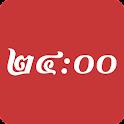 Thai Clock Widget icon
