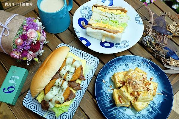 食月午日 Brunch & Cafe 板橋店