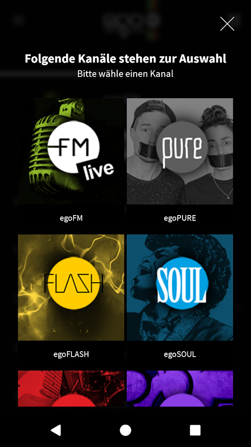 egoFM- screenshot