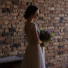Wedding photographer Ekaterina Ilina (Ilinakate). Photo of 25.10.2017