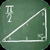 Calculatrice trigonométrique