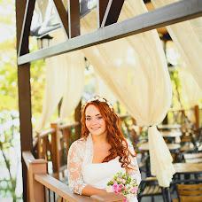 Wedding photographer Anastasiya Vakhterova (miracle050). Photo of 30.11.2014