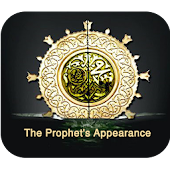 The Prophet's Appearance