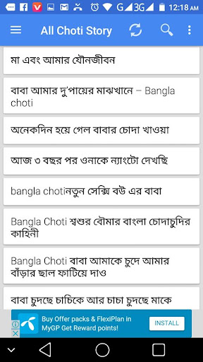 Download Bangla coti Golpo (বাংলা চটি গল্প) Google Play