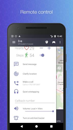Family Locator / GPS Tracker screenshot