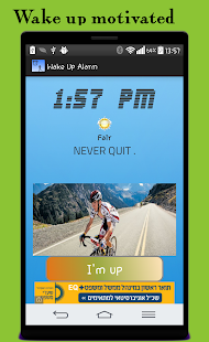 Motivational Alarm Clock-Free- screenshot thumbnail