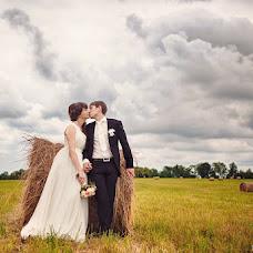 Wedding photographer Konstantin Tronin (castenoid). Photo of 30.06.2013
